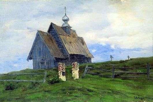 Описание картины Исаака Левитана «Церковь в Плесе»