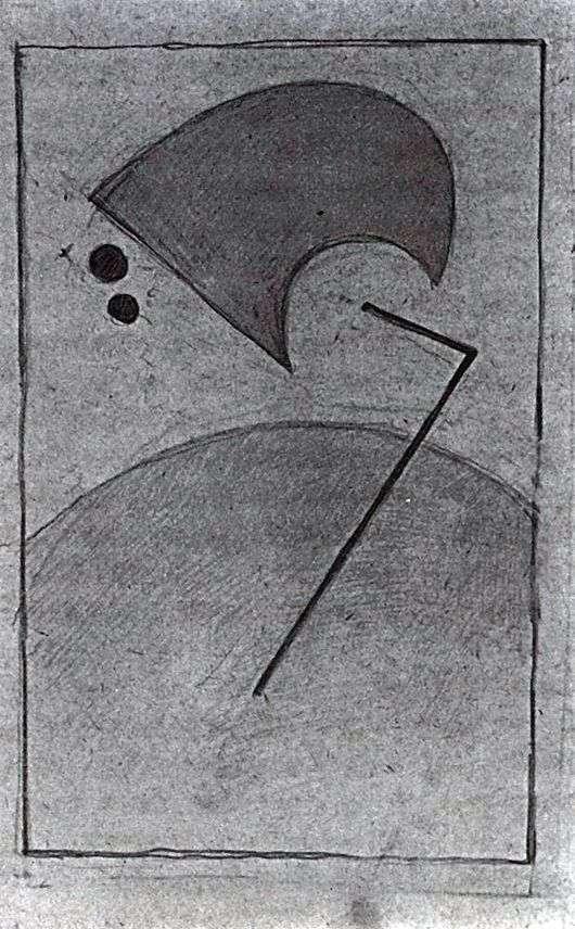 Описание картины Казимира Малевича «Из космоса»