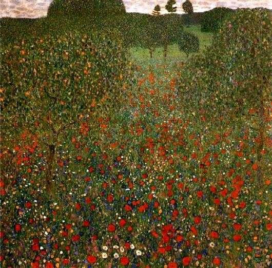 Описание картины Густава Климта «Маковое поле»
