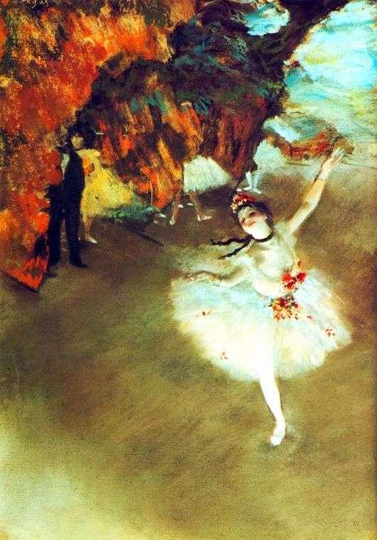 Описание картины Эдгара Дега «Прима балерина»