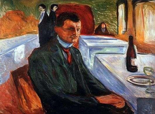 Описание картины Эдварда Мунка «Автопортрет с бутылкой вина»