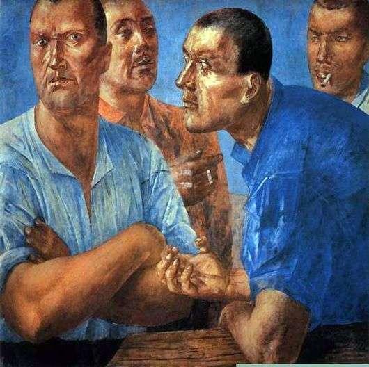 Описание картины Кузьмы Петрова Водкина «Рабочие»