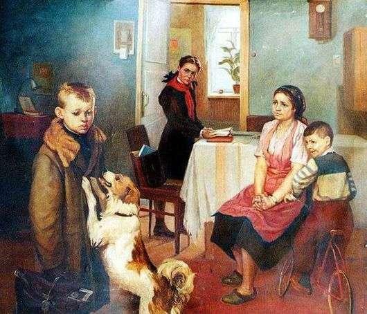 Описание картины Федора Решетникова «Опять двойка»