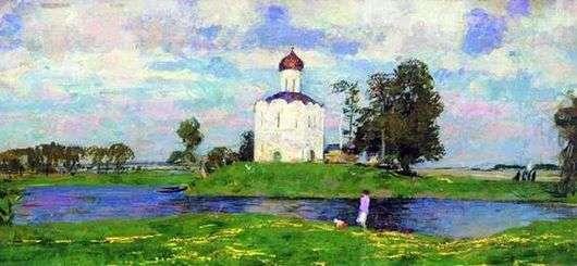 Описание картины Сергея Герасимова «Церковь Покрова на Нерли»