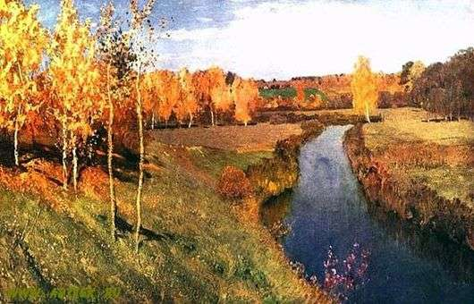 Описание картины Исаака Левитана «Золотая Осень»