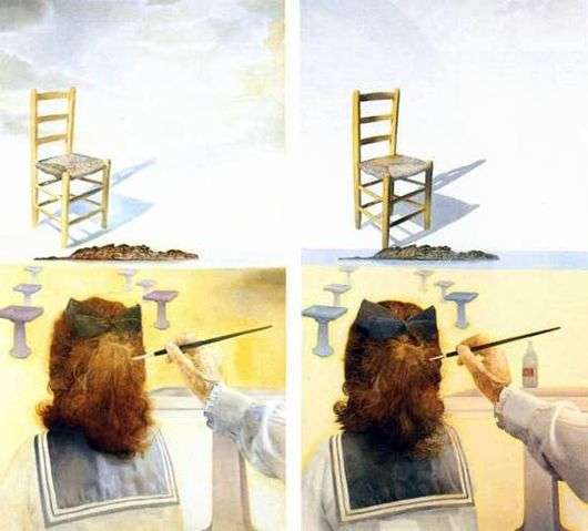Описание картины Сальвадора Дали «Стул»
