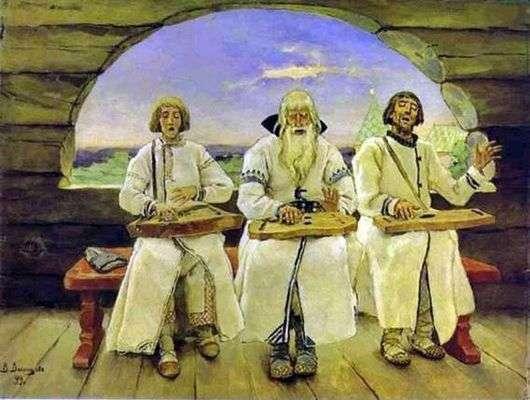Описание картины Виктора Васнецова «Гусляры»
