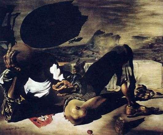 Описание картины Сальвадора Дали «Философ, освещенный луной и ущербным солнцем»