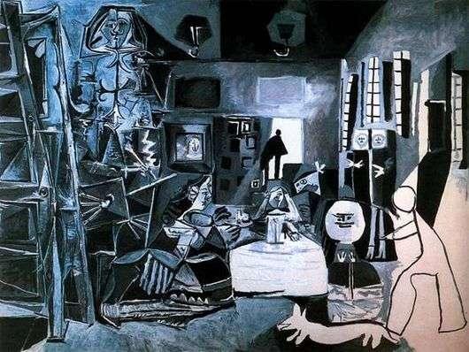Описание картины Пабло Пикассо «Менины. По Веласкесу»
