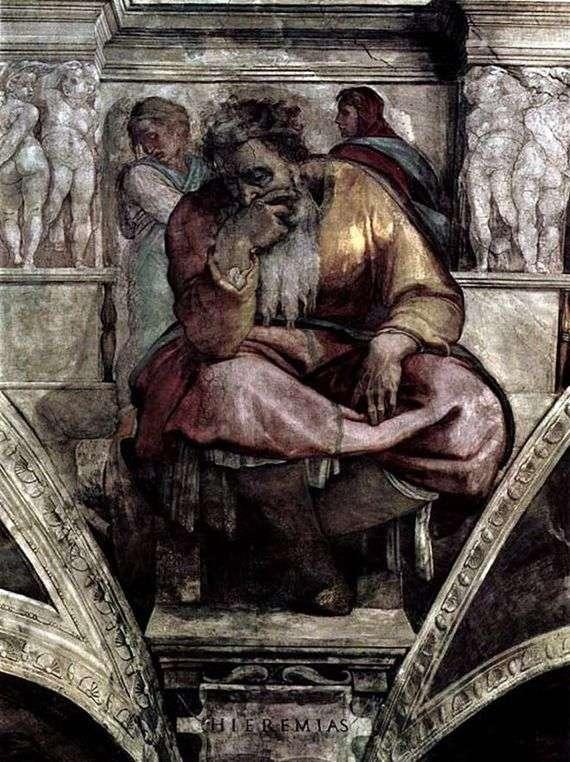 Описание фрески Микеланджело Буонарроти «Пророк Иеремия»