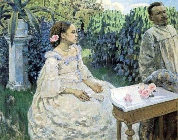 Описание картины Виктора Борисова Мусатова «Автопортрет с сестрой»