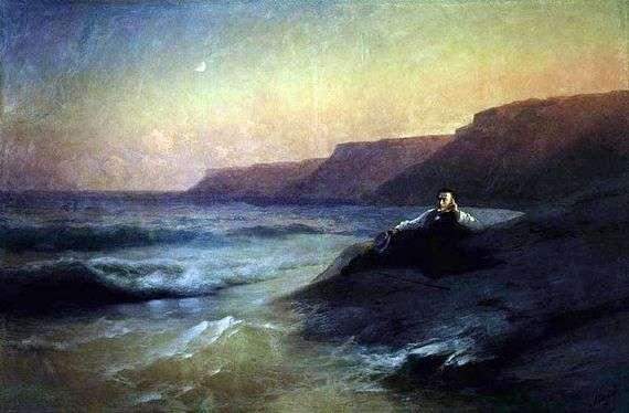 Описание картины Ивана Айвазовского «Александр Пушкин на берегу моря»