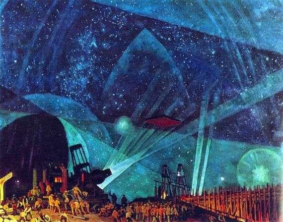 Описание картины Константина Юона «Люди»