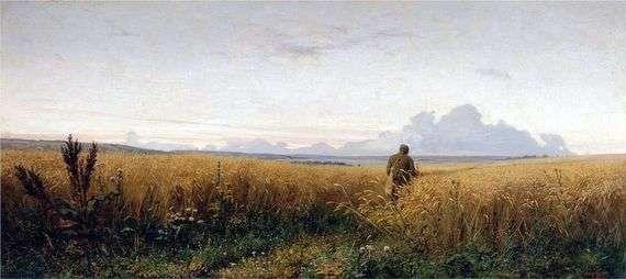 Описание картины Григория Мясоедова «Дорога во ржи»