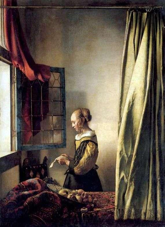 Описание картины Яна Вермеера «Девушка, читающая письмо у открытого окна»