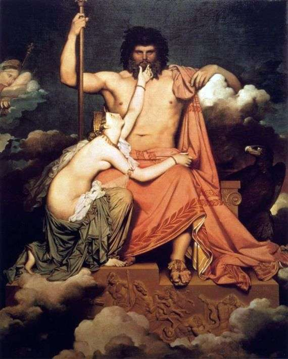 Описание картины Жана Огюста Энгра «Зевс (Юпитер) и Фетида»