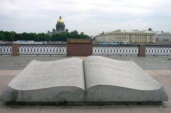 Памятник книге в Санкт Петербурге