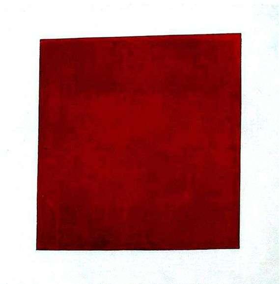 Описание картины Казимира Малевича «Красный квадрат»