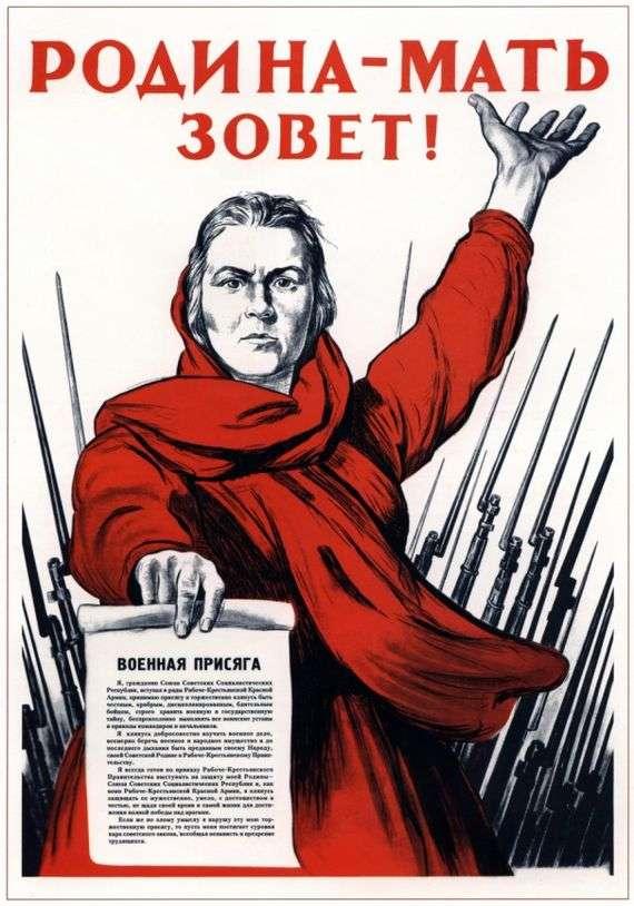 Описание советского плаката «Родина мать зовет!»