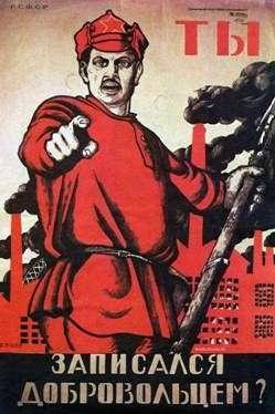 Описание советского плаката «Ты записался добровольцем?»