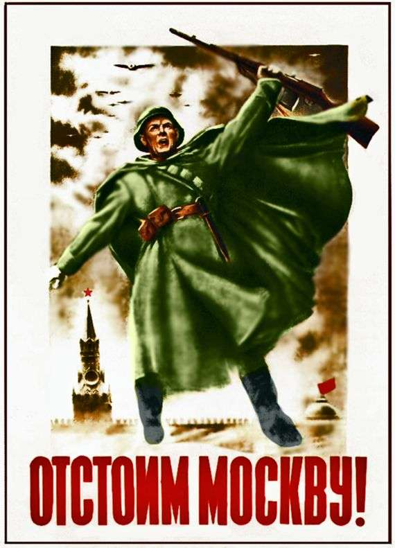 Описание советского плаката «Отстоим Москву!»