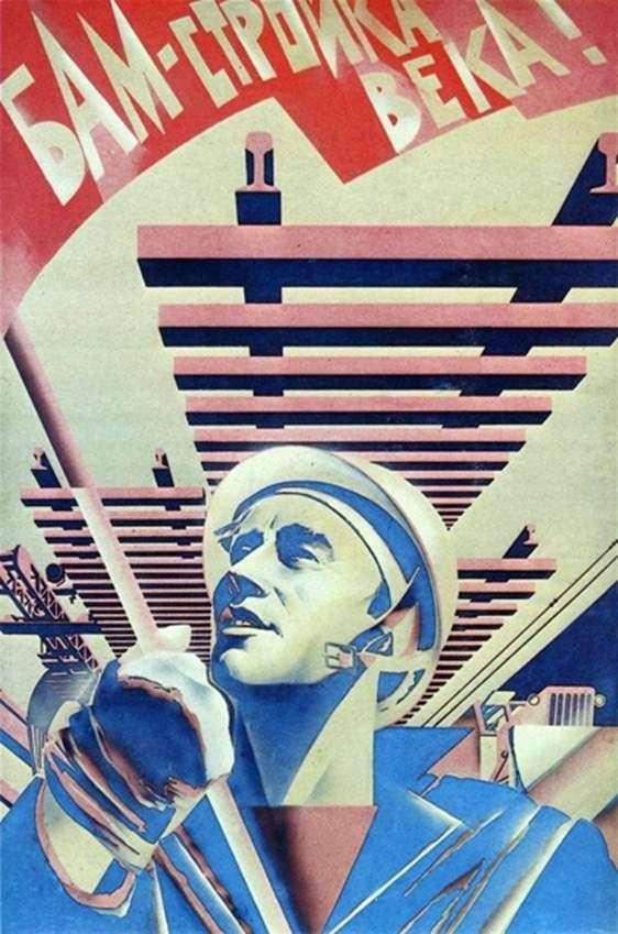 Описание советского плаката «БАМ – стройка века»