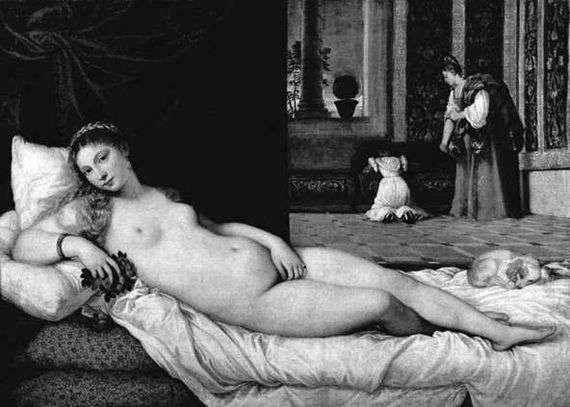 Описание картины Тициана Вечеллио «Венера Урбинская»