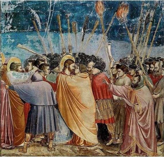 Описание картины Джотто ди Бондоне «Поцелуй Иуды»