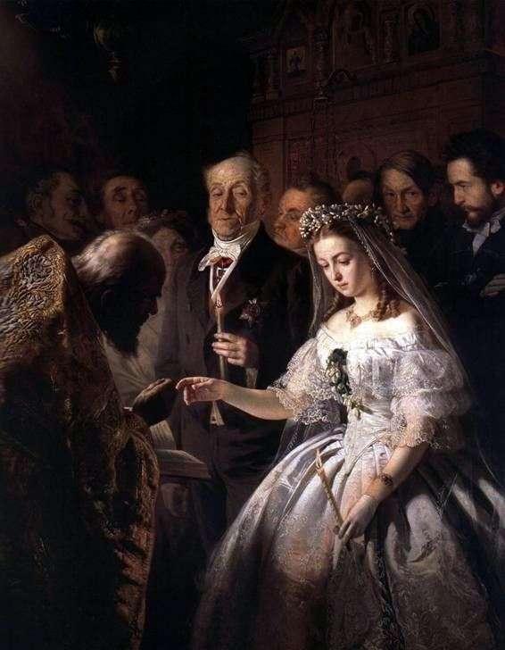 Описание картины Василия Пукирева «Неравный брак»