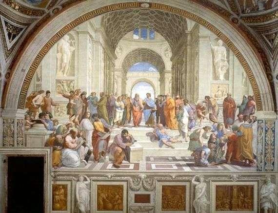 Описание фрески Рафаэля Санти «Афинская школа»