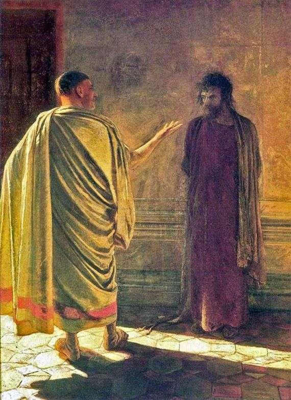 Описание картины Николая Ге «Что есть истина?»