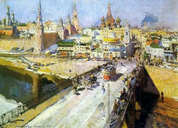 Описание картины Константна Коровина «Москворецкий мост»
