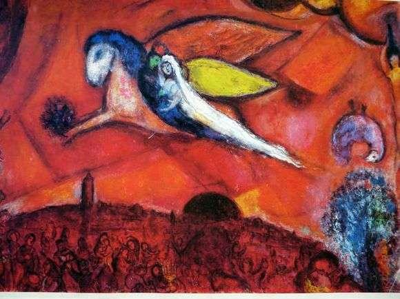 Описание картины Марка Шагала «Песнь песней»