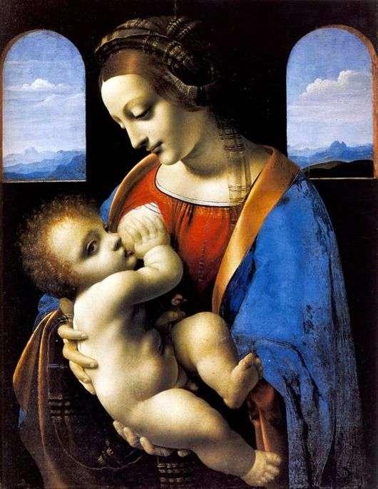 Описание картины Леонардо да Винчи «Мадонна»