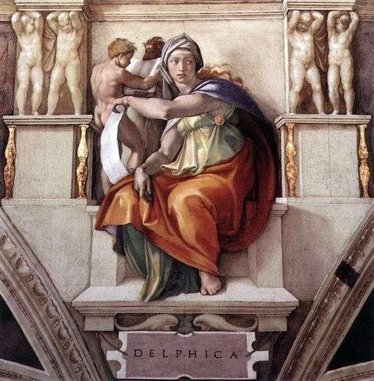 Описание картины Микеланджело Буанарроти Дельфийская Сивилла