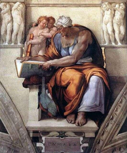 Описание картины Микеланджело Буанарроти «Кумская Сивилла»