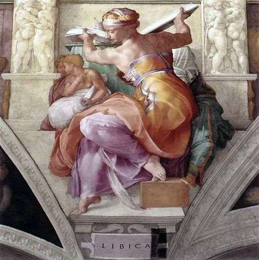 Описание картины Микеланджело Буонарроти Ливийская сивилла