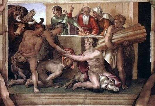Описание картины Микеланджело Буанарроти «Жертвоприношение Ноя»