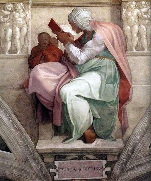 Описание картины Микеланджело Буонарроти Персидская сивилла
