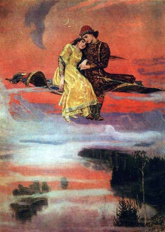 Описание картины Виктора Васнецова «Ковер самолет»