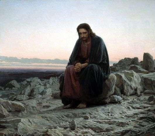 Описание картины Ивана Крамского «Христос в пустыне»