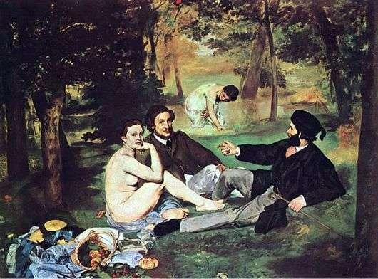 Описание картины Эдуарда Мане «Завтрак на траве»