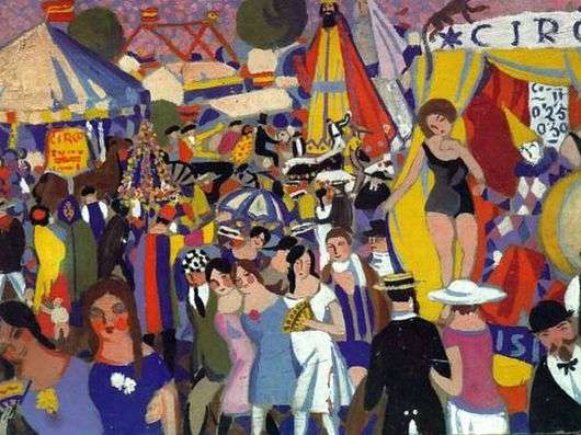 Описание картины Сальвадора Дали «Цирк»