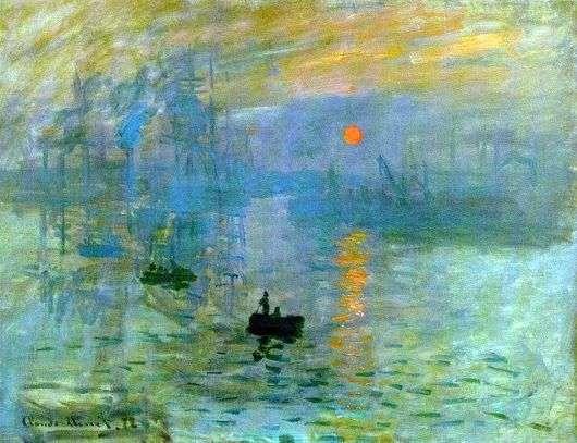 Описание картины Клода Моне «Впечатление, восход солнца»