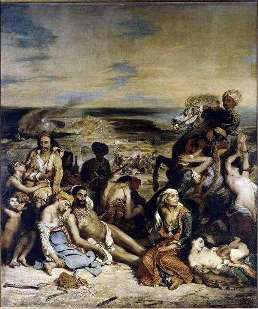Описание картины Эжена Делакруа «Резня на Хиосе»