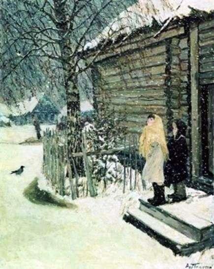 Описание картины Аркадия Пластова «Первый снег»