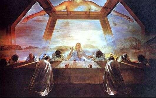 Описание картины Сальвадора Дали «Тайная вечеря»