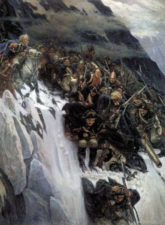 Описание картины Василия Сурикова «Переход Суворова через Альпы»