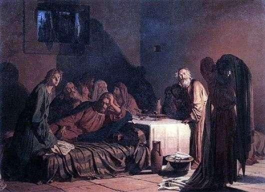 Описание Картины Николая Ге «Тайная вечеря»