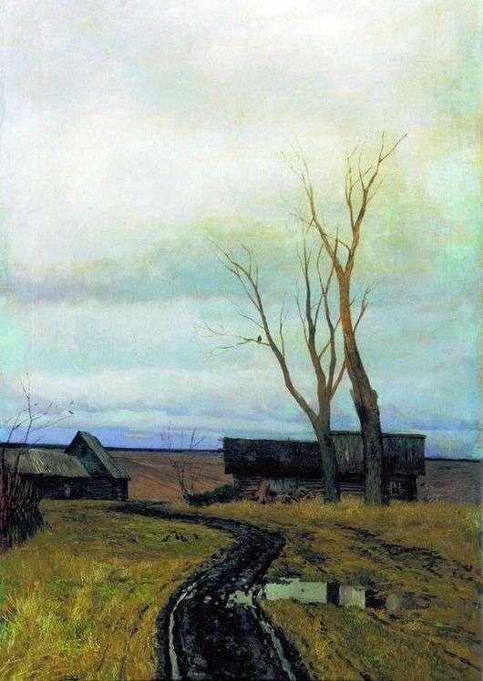 Описание картины Исаака Левитана «Осень. Дорога в деревне»